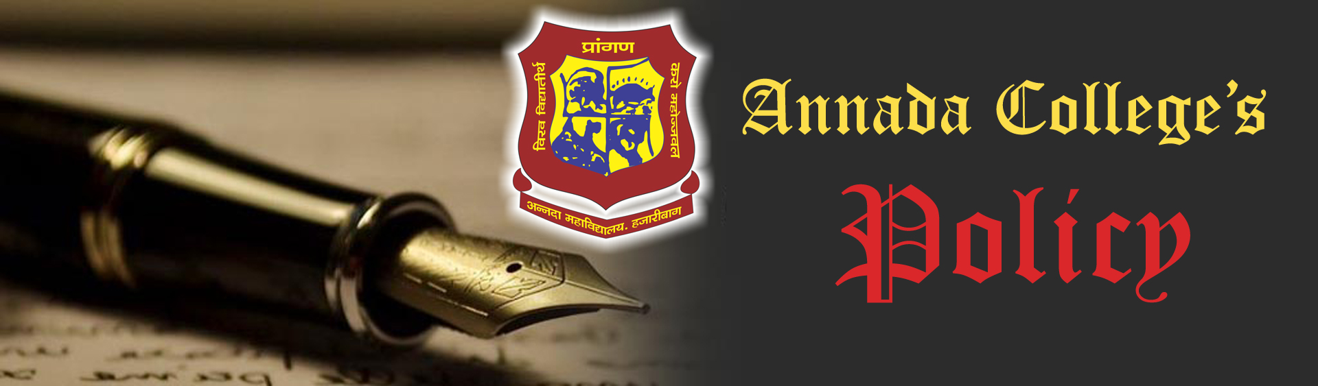 Annada College's Policy